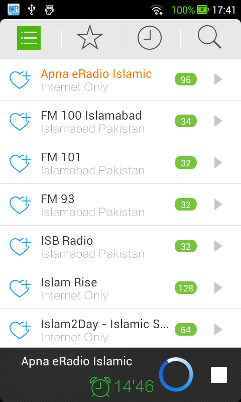 Islam Internet Radio - screenshot