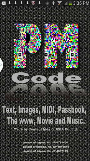 PM Code Reader Lite