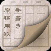 ManuscriptPaper