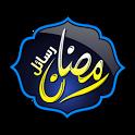 رسائل رمضان icon