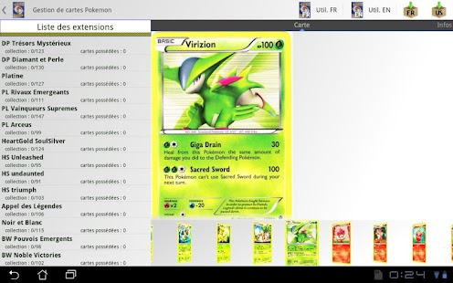 Pokemon tcg manager - screenshot thumbnail