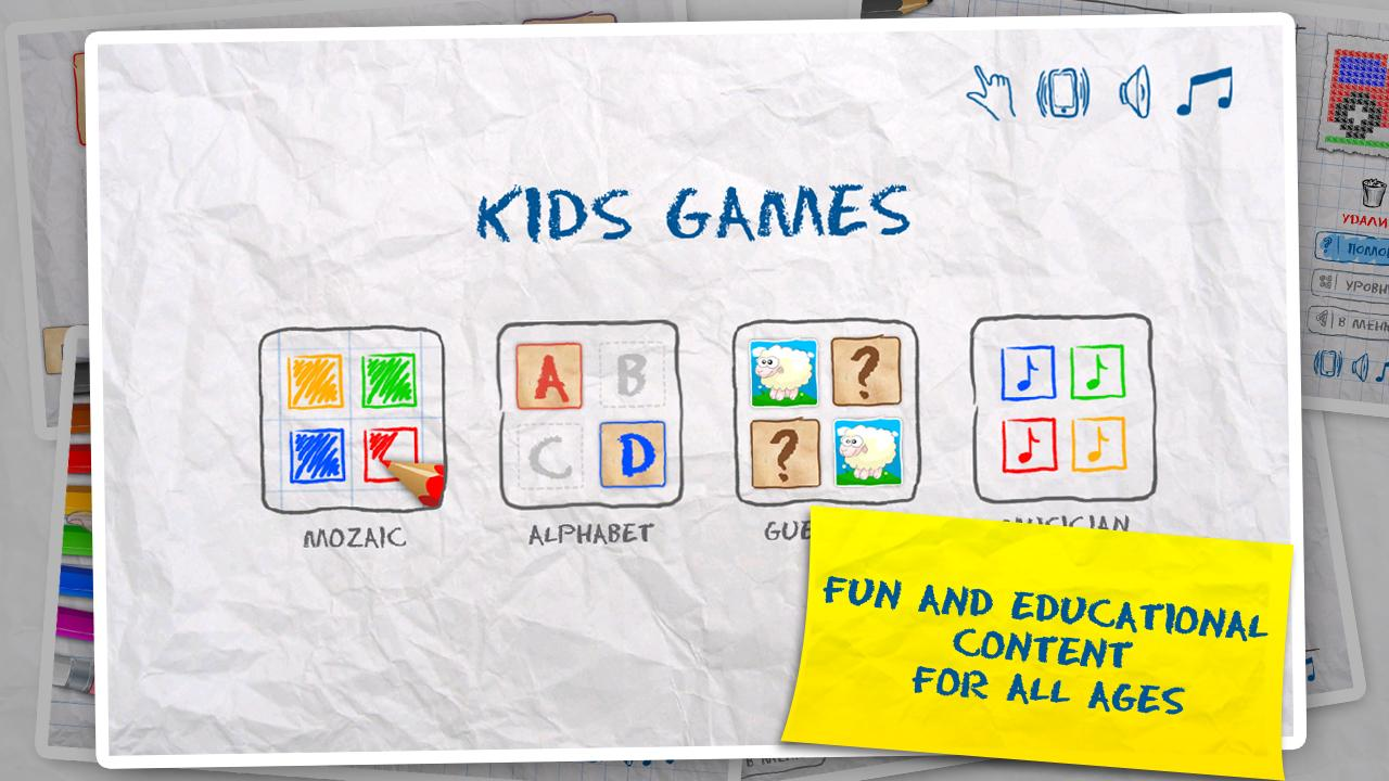 Kids Games (4 in 1)- screenshot