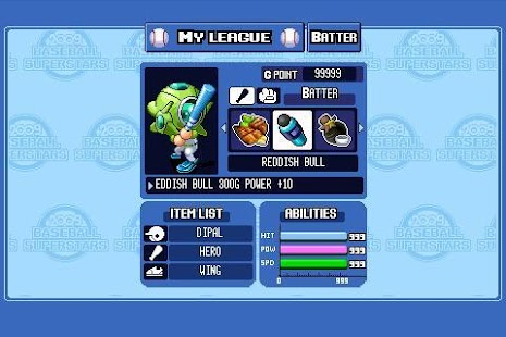 Baseball Superstars® - screenshot thumbnail