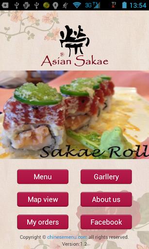 Asian Sakae