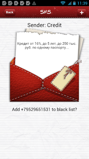 【免費通訊App】Black List Ultimate+-APP點子