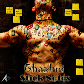 Ghazhni Stick Notes