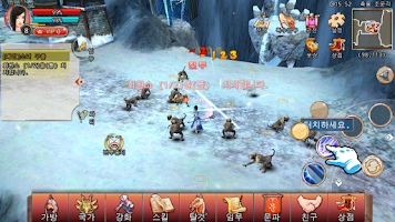 Screenshot of Sunkuk : Rule the World!