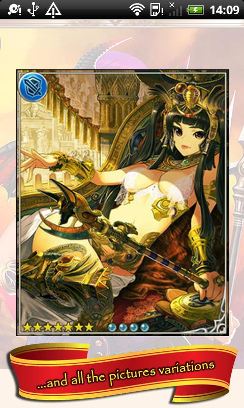 Bible for Rage of Bahamut - screenshot