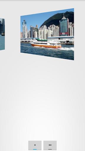 船のジグソーパズル