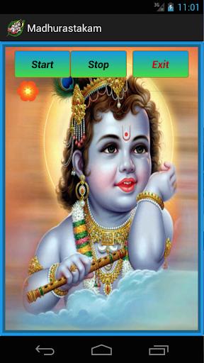 Madhurashtakam Audio Free