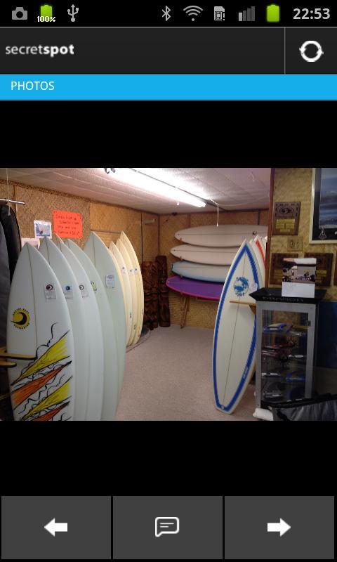 Secret Spot Surf Shop- screenshot