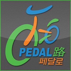 안산시 공공자전거 페달로 아이콘