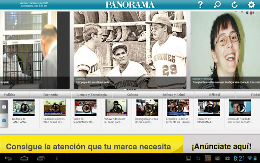 免費下載新聞APP|Panorama Tabletas app開箱文|APP開箱王