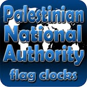 Palestinian flag clocks