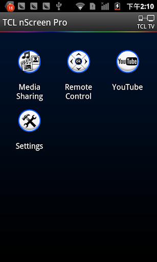 TCL nScreen Pro 3.0.03 screenshots 1