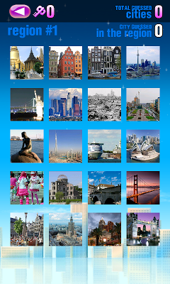 Cities-Quiz - screenshot