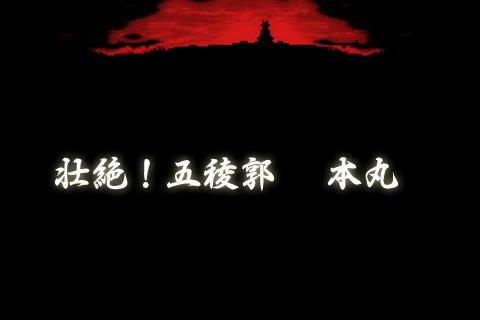 【免費休閒App】風雲!大籠城 For Gゲー-APP點子