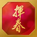 WestcomZivo Ltd. - Logo