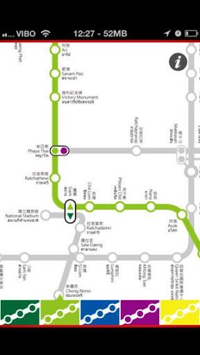 曼谷捷運 - BKK