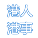 HKPeople_HKAffairs icon