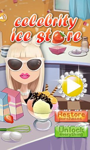 有名人のアイスクリーム店