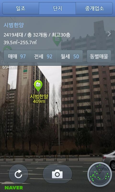 Naver Real Estate - screenshot