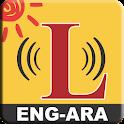 U-Learn Arabic Teacher icon