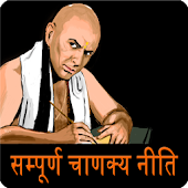 Best chanakya niti in hindi