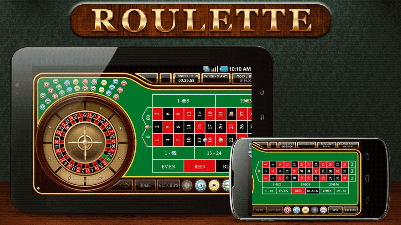 Roulette - Casino Style!- screenshot