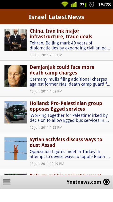 Israel Breaking News - screenshot