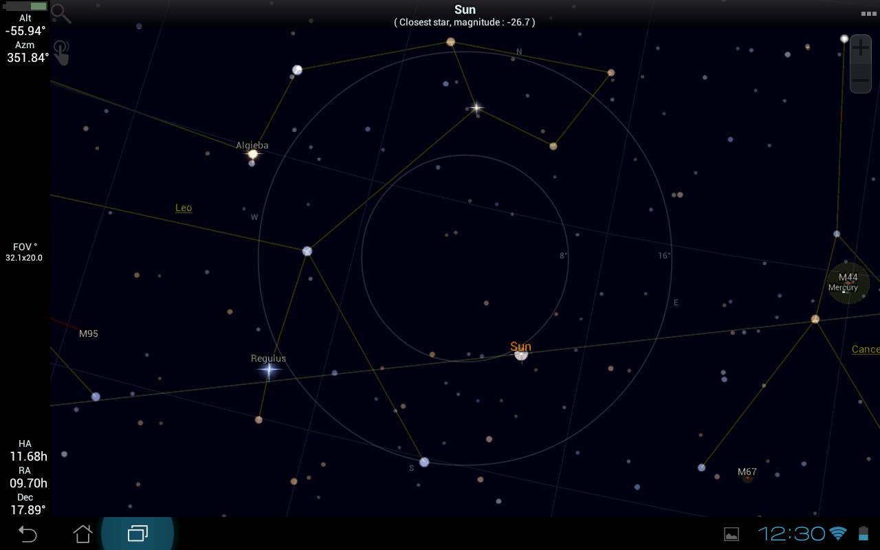 SkEye Pro - screenshot