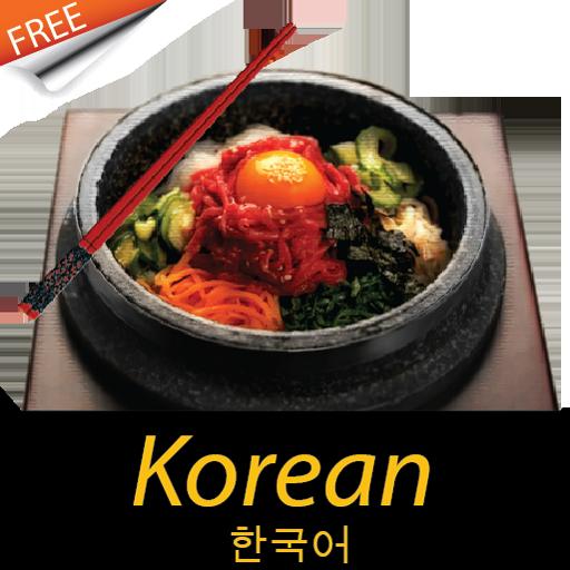 한국 요리법 무료 健康 App LOGO-APP試玩