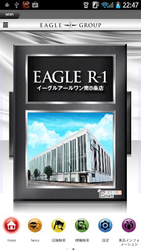 EAGLE 2.0.3 Windows u7528 1