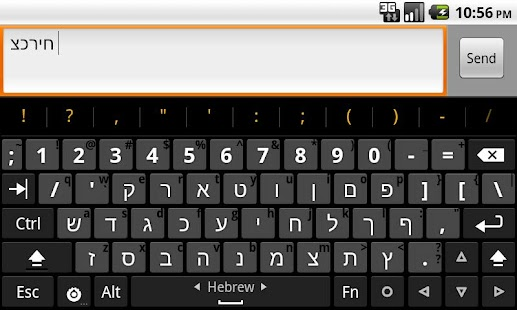 Hacker's Keyboard Screenshot