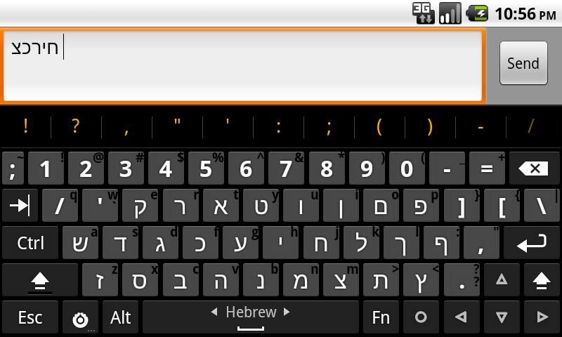 Hacker's Keyboard- screenshot