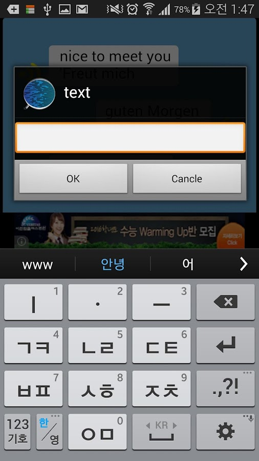 Pro Interpreter-Translator- screenshot
