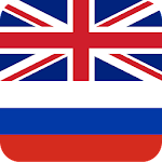 English Russian Dictionary 3.5.1 (Paid)