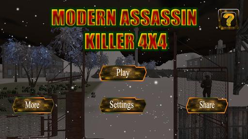 現代刺客殺手的4x4