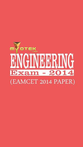 Engineering Exam 2014