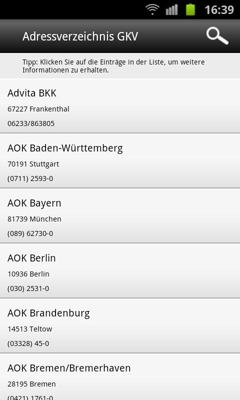 GKV & PKV Adressverzeichnis- screenshot