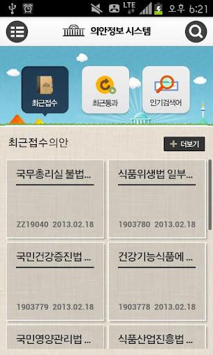 JModder: GTA III Edition | FREE Android app market