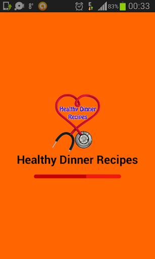 健康的な夕食のレシピ