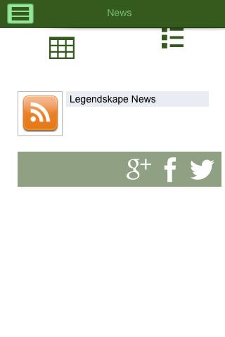 【免費通訊App】Legendskape-APP點子