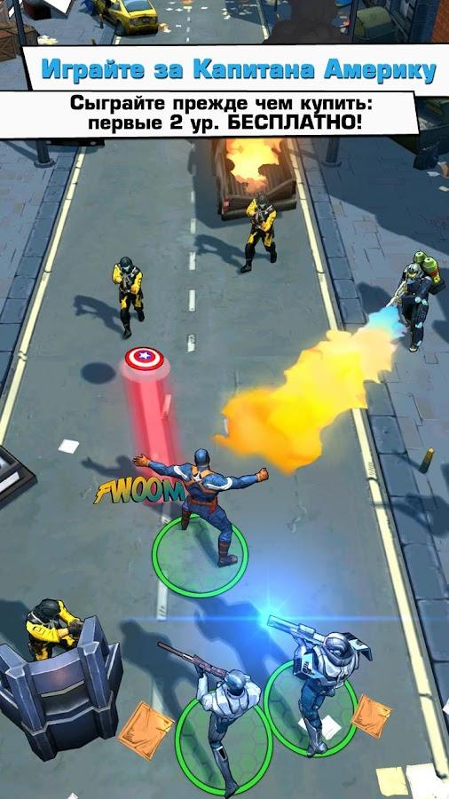 Первый Мститель. Другая война / Captain America: The Winter Soldier - The Official Game [v1.0] [iOS 7.0] [RUS] [Игры для iPhone/iPad/iPod]