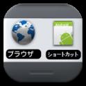 Chiee! ランチャー at 通知パネル icon