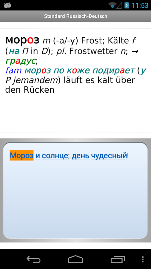 Standard Russisch- screenshot