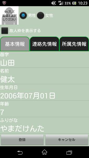 u3064u304fu308cu308bu5bb6u7cfbu56f3 for Android 1.02 Windows u7528 2