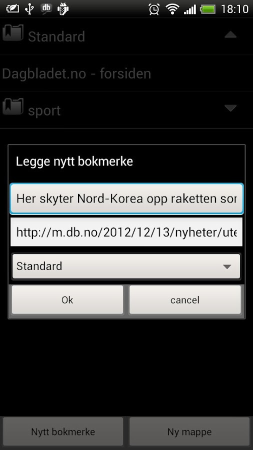 Dagbladet.no - screenshot