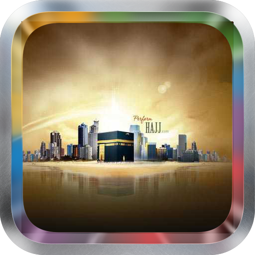 Kaaba Wallpapers LOGO-APP點子