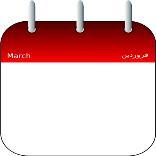 Persian Date Converter 工具 App LOGO-硬是要APP